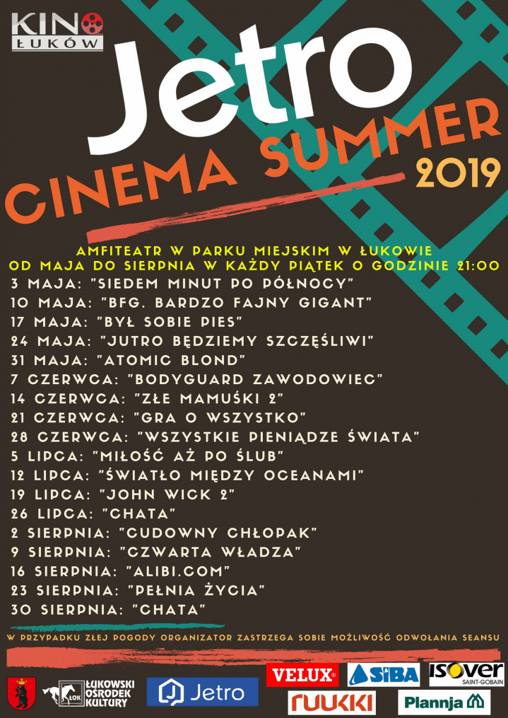 "JETRO CINEMA SUMMER - ""Atomic Blond"""